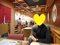 早めの夕食 東京に着いてからだと遅くなっちゃうから、 空港内の鮨処で