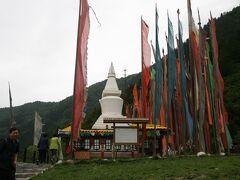 九寨溝の自然を観光したあとは、民族文化村へ。