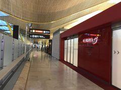 保安検査後、マドリードからバルセロナへ向かう際に利用した時と同じラウンジ「イベリア航空 プレミアムラウンジ ベラスケス 」へ向かいます。