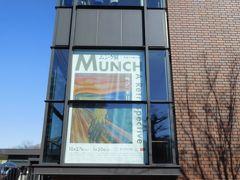 11:40  翌日の朝・・・もとい、もう昼ですね。  上野の東京都美術館で開催されている『ムンク展 共鳴する魂の叫び』にやって来ました。