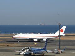 羽田空港展望デッキ。政府専用機がいました。