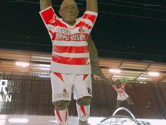 別府駅到着 油屋熊八翁とご対面 ラグビーワールドカップ2019スタイルです