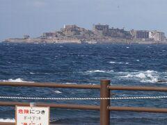 野母崎からは世界遺産の軍艦島(端島)が目の前に見えます。