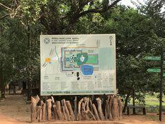 いよいよ、スリランカ旅行のハイライト、世界遺産シギリヤロックです。 シギリヤ博物館から、シギリヤロックに登ります。 地図から、ロック周辺に城郭があることがわかります。