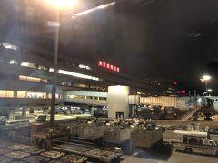 ちょっぴり早着で羽田空港にランディング。 これにて16レグ目終了です。 先得普通席…2,952FOP トータル…61,048FOP