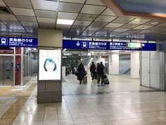 この日のフライトはこれにて終了。 今週も京急で大鳥居駅を目指します。