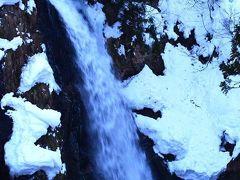 未明の白銀の滝