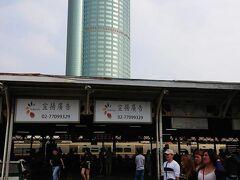 台南駅に到着