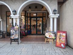 1階にお土産屋さんがありました。店名は神戸ブランド。