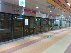 MRTの高雄駅