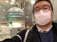 成田には17時50分着。新しく導入された顔認証でサッと入国。荷物もすぐに出てきて、成田エキスプレスに飛び乗り東京に向かいます。 食事は大丸の上でウナギを食べることになっています。 東京駅もずいぶんとかわって、大丸にたどり着くのにずいぶんと迷ってしまいました。