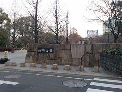 東野圭吾の「新参者」に登場する浜町公園
