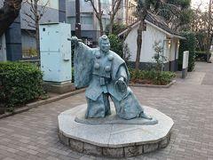 この辺りで江戸時代に芝居が盛んにおこなわれたらしい
