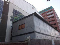 旧長崎英国領事館(閉館中)