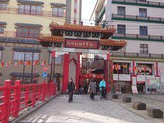 長崎新地中華街は、横浜・神戸と並ぶ日本三大中華街のひとつです。