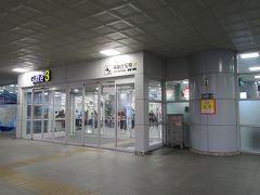 17時 定刻に釜山到着。予約していたwifiも無事にレンタルOK~。