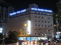 東横イン 釜山海雲台 1