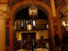 ホテル アルフォンソ トレーセ ア ラグジュアリー コレクション ホテル セビリア