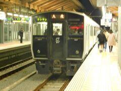 2019.01.04 熊本 車外にしがみつく人も投石もない、明かりも十分で暖房の利いた電車で我が家へ戻る。強盗はいたとしても乗客の1割以下である。まだまだ日本の鉄道ですら行ったことないところばかりなのだが、それを棚上げして海外に行ってしまった。正直なところ鉄道事情ほど水モノはない。「あのとき乗っときゃよかった」と後悔しないよう、今後も背伸びして、身の丈以上の旅行ができるように努めたい。  乗れるときに乗っとけ。  誰でも簡単に乗れる電車に乗るだけなのに、長く、しつこく、足掛けvol.16まで引き延ばしてしまいました。3歳児のような目線でたいへん恐縮ですが、変わりゆくアジア4ヵ国の鉄道事情が記録として残すことができましたら幸いです。最後までお読みいただきまして感謝申し上げます。オーヤシクタンさま、hidezouさまをはじめ、数々の先達の旅行記を参考にさせて予定を組みました。重ねて感謝申し上げます。