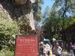 サンタ ルシアの丘