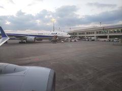 福岡から1時間半くらいです。