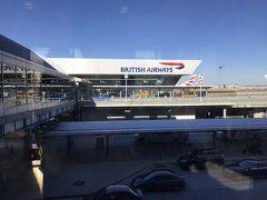 NHはJFKターミナル7より出発 ターミナル7はJFKで一番小さいらしい...正直しょぼい