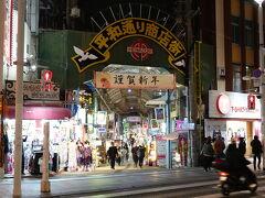 牧志の市場に通じる平和通り商店街はご覧の賑わい