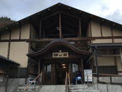 蔵王山を宮城側に下って、大学の先輩オススメの遠刈田温泉に行くことに。 神の湯にお邪魔しました。 浴室の雰囲気が最高でした!! 十分温まったところで、今日はETCマイレージも貯まっているので帰りは高速を使うことに。 といっても節約のため、福島飯坂まで下道で行き、そこから高速に乗りました。 下道はR457を走っていたのですが、途中に牧場が広がっており、北海道の中標津とか別海あたりみたいな景色が広がっていて感動しました。  高速にのり、那須高原SAで夕飯を食べて帰宅。 走行距離は1000km位でした。