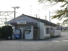 伊勢治田駅まで歩く。