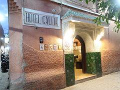 19:00 フナ広場の南側のホテル・ガリアにチェックイン