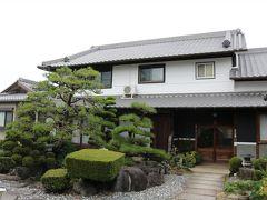 あんロケ奈良編でメンバーが飛鳥鍋を食べていた 民宿北村に泊まる。