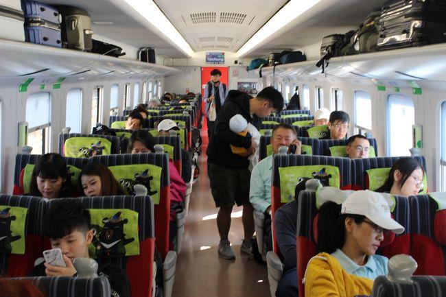 プユマ号、山形新幹線そっくり。
