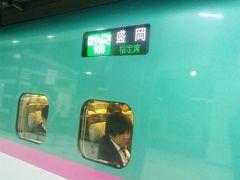 新幹線 やっぱ満席 あれ 夫から連絡が  駅前で飲んで帰ろー とお誘いです お弁当あるけど まーいーや