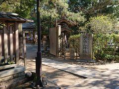 すぐ近くに、宇治上神社と宇治神社があります。 どちらも参拝して御朱印をいただきました。