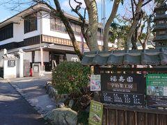 1月の京都はとっても寒い!! 今日は5度くらいかな?寒いので休憩です。  福寿園の福寿茶寮でお茶をいただきます。 抹茶アイスパフェなんかもあったけど、凍えてたからとてもじゃないけど気分的にパス。   1Fはお土産屋さん。とっても良い香り♪ 2Fには茶室もあり茶道が行われてました。 やってなかったけど、工房でお茶作り体験ができるようでした。