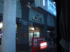 東予港から1時間。まずは松山の中心駅である、松山市駅へ寄ります。 ここで半分ぐらいが下車します。  いよてつ高島屋と一緒になった大きな駅舎。
