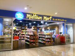 マリーナマンダリンのホテルから直結しているショッピングモール「マリーナ・スクエア」にやってきました。 日本語で店名がかかれたスーパーを発見。