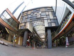松山市の繁華街、大街道にやって来ました。