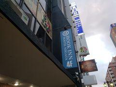 新潟駅から歩いて10分くらい 今回の宿はココ