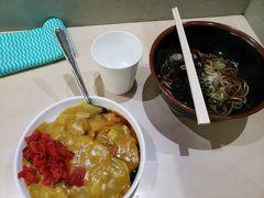 次の日の朝食にもバスセンターのカレー食べました。