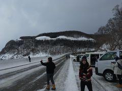 流氷ウォーキングツアー
