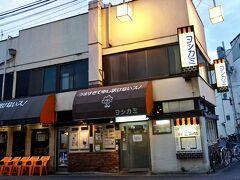【ヨシカミ浅草】  初めての「昭和の洋食屋:ヨシカミ」。  結構、有名ですよねぇ......ここ......