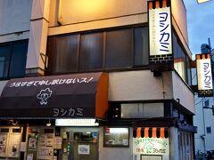 【ヨシカミ浅草】  ロケーション的には、浅草ROXの側(裏)になり、こじんまりした場所です。