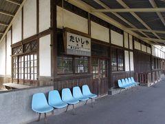 行先表示の「たいしゃ」が良いですねえ 青い椅子も懐かしい