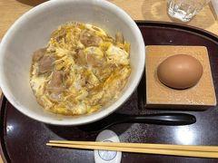 14時前ごろ、羽田空港に到着。 空港内の「うちのたまご」でちょっと遅めのお昼ごはんを食べて旅終了!