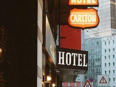 今回のホテルは価格と立地が決め手!ホテルカールトン。