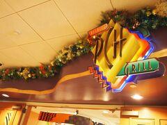 ロスアンゼルス4日目の朝です! アナハイムで過ごす時間はこれで最後。 最後までディズニーの雰囲気を味わうべく、朝ご飯はホテル内にあるレストランPCHグリルさんへ。