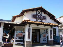 JR伊東線 来宮駅 11:15頃到着  JR熱海駅で伊東線に乗換えて一つ目。 熱海梅園や来宮神社への最寄り駅です。  お天気も良く、道中の車窓からは富士山も拝めたのですが、 熱海まで来ると位置的に富士山は見えません。
