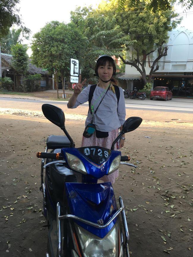 ダマヤッズィカ・パヤーでの参拝を終えて、また40分かけて宿へ戻る。<br />宿前にあるレンタル屋へバイクを返却。<br /><br />無事に帰還した記念に1枚撮影していただく。<br /><br />死なんで良かった。