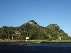 五行山が見えてきました。平地の中でここだけ山になっています。
